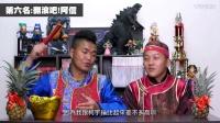 [IN週報] 新春特別節目-十大必看機車電影! #05