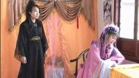 2017年新春大戏《紅塵淚夢》 第五集