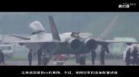 【讲堂第01期】国产战斗机歼-20,搭配高科技,可以实现领空威慑