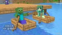 我的世界动画怪物学院:保龄球和划船比赛