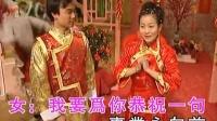 欢乐年年 郑少秋 汪明荃 降1调降2个半音伴奏 经典歌曲MV伴奏欣赏