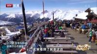 李臻吾的滑雪人生 170130