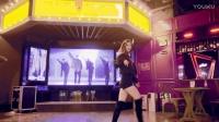 孝渊Mystery舞蹈 完整版MV
