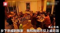 【趣友视频】第141集:无情未必真豪杰怜子如何不丈夫