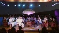 乐山市民族乐团——苏武牧羊