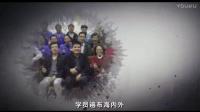 王之峰老师-赢在商业模式创新