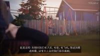 [糖说·奇异人生][3]蝶蛹·克洛伊