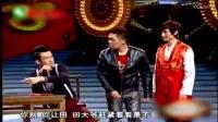 赵四和田娃2017辽宁卫视春晚小品《就差钱》