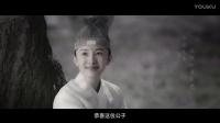 电视剧《三生三世十里桃花》片尾曲《凉凉》剧情mv
