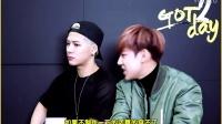 【GOT7】GOT2DAY 第一季15 Jackson+BamBam (JackBam)