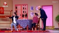 郭冬临韩云云2017安徽卫视春节元宵联欢晚会小品《百姓故事》