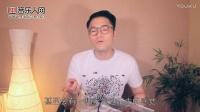 九宮格歌唱學習法:概論(簡) 唱歌 声乐教程 音乐人网