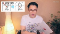 九宫格歌唱学习法:高音常见状况2(简) 唱歌 声乐教程 音乐人网
