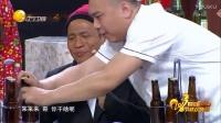 春晚小品2017宋小寶《烤串》遼寧春晚2017烤海參