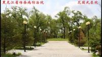 7花园式医院
