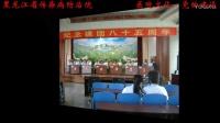 8医院文化_党的建设