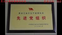 8医院文化_荣誉