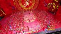 央视春晚:《美丽中国年》