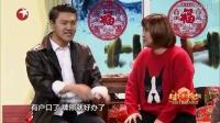 贾玲张小斐等 2017北京电视台春节元宵联欢晚会小品《一年又一年》