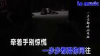 张杰 - 三生三世  电视剧《三生三世十里桃花》主题曲