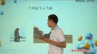 【初中科学】:板块与地表形态(2)