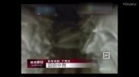 货车高速行驶中6吨大米凭空消失 视频曝惊悚一幕