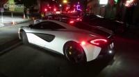 亮骚街头 夜拍哑光白迈凯轮570S