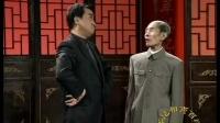 姜昆李文华经典合集相声《棒打与溺爱》