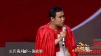 小沈阳沈春阳 2012春节小品《霸王别姬》