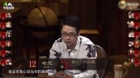 【自录】Pandakill第二季第二期熊猫tv狼人杀
