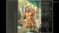 三皇五帝——神农氏