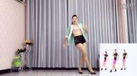 青青世界广场舞  时尚现代舞《BIUBIUBIU》附背面 原创王广成_标清