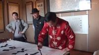 现场直播:中视频道书画院杨哲先生书法展在泉州隆重举行[江改银报道]M2U01526