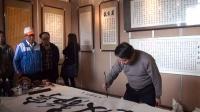 时代名家江改银杨哲走进泉州威远楼大型笔会活动【丁酉正月初五】M2U01544
