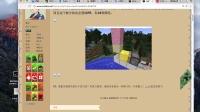 minecraft我的世界小桃子【新闻大头条】Jeb:新方块!粉色沙子