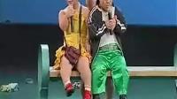 搞笑视频-东北二人转小品开心果系列-小矮人斗拳_标清(1)