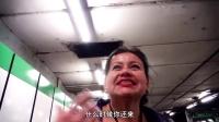 雷探长在墨西哥地铁被陌生女子纠缠,最后部分亮了!