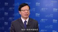 亚洲金融论坛:不确定因素下的投资策略