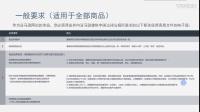 荣誉云商学院:亚马逊开店流程讲解