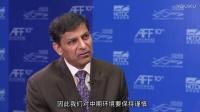 亚洲金融论坛:拉詹博士谈「一带一路」