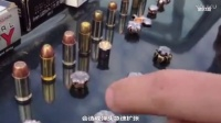 【讲堂第03期】违反国际公约的子弹,美国却开始使用了