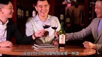【产品概念访谈】DD订酒产品宣传 - 0115
