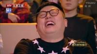杨树林丫蛋田娃北京卫视爆笑小品《幸福快递》 高清