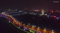 航拍视频【换个角度看宜宾】2017.2.4正月初八 万里长江第一城--《宜宾》城市夜景 从不同的角度更加了解全新的美丽大宜宾! 戎州大桥、南门大桥尽在眼里!