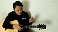 【认识和弦】牧马人乐器基础吉他教学入门第六课