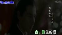 张碧晨、杨宗纬 - 凉凉  电视剧《三生三世十里桃花》片尾曲
