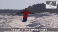韩国经典技术5-4:蘑菇沿直线行进中转弯