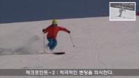 韩国经典技术4-5:屈腿(奔丁)小弯