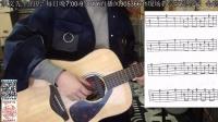 凯文先生吉他教学零基础入门自学第一课