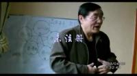 周嘉荣宗筋疗法讲课视频